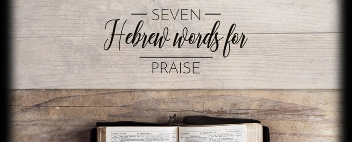 The 7 Hebrew Words For Praise In The Bible